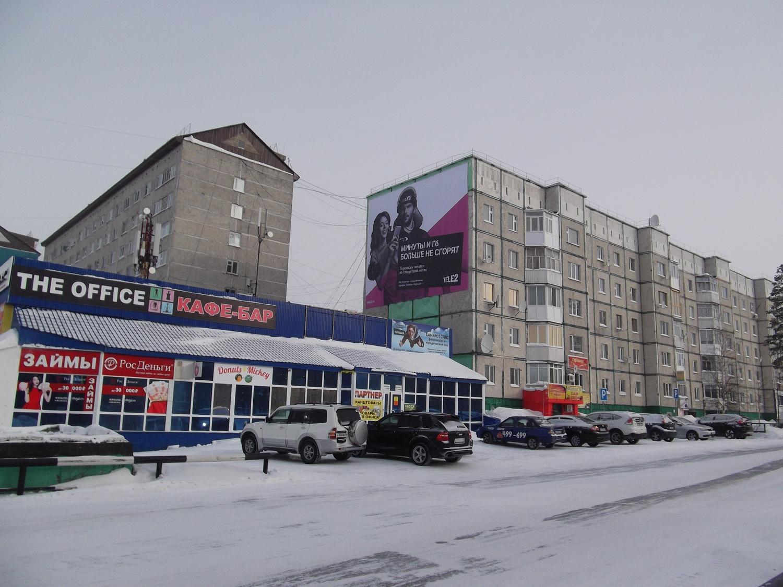 Ноябрьск, Космонавтов, 12