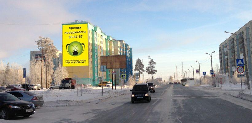 Ноябрьск, Ленина, 69 (Сторона Б)