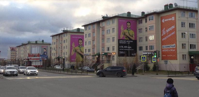 Наружная реклама на брандмауэрах в ЯНАО
