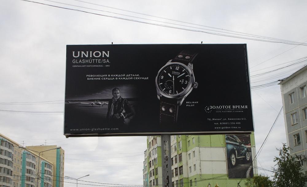 Преимущества билбордов: