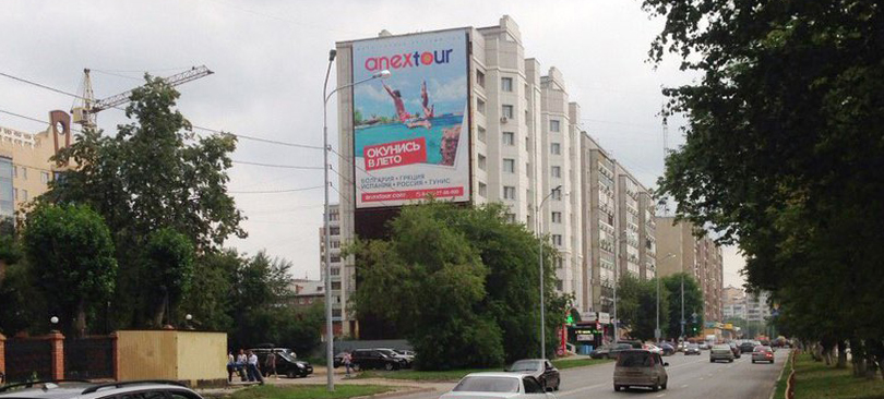 Наружная реклама на щитах и брандмауэрах в Тазовском