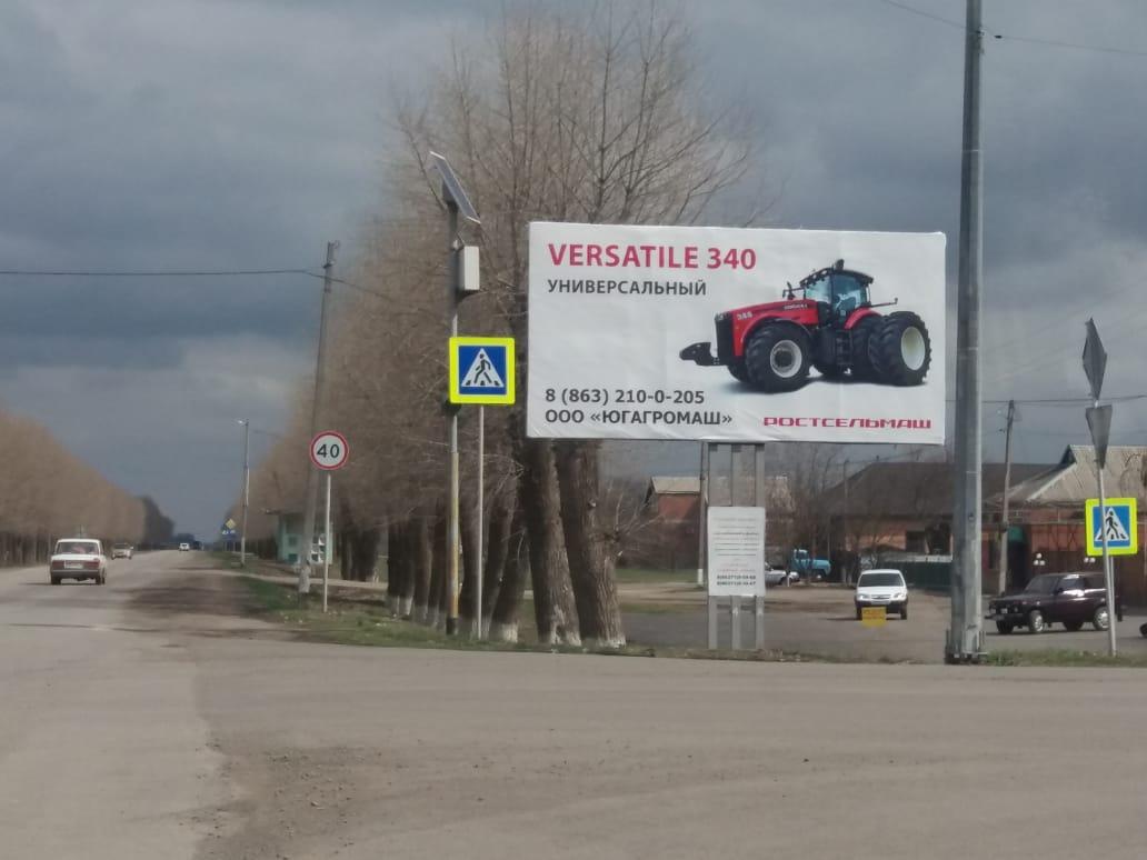 Наружная реклама на щитах и брандмауэрах в Тарко-Сале
