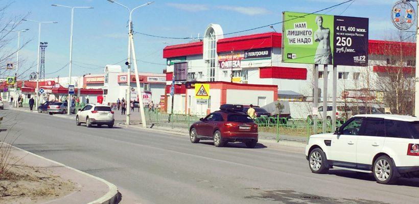 Размещение билбордов в городе Салехард