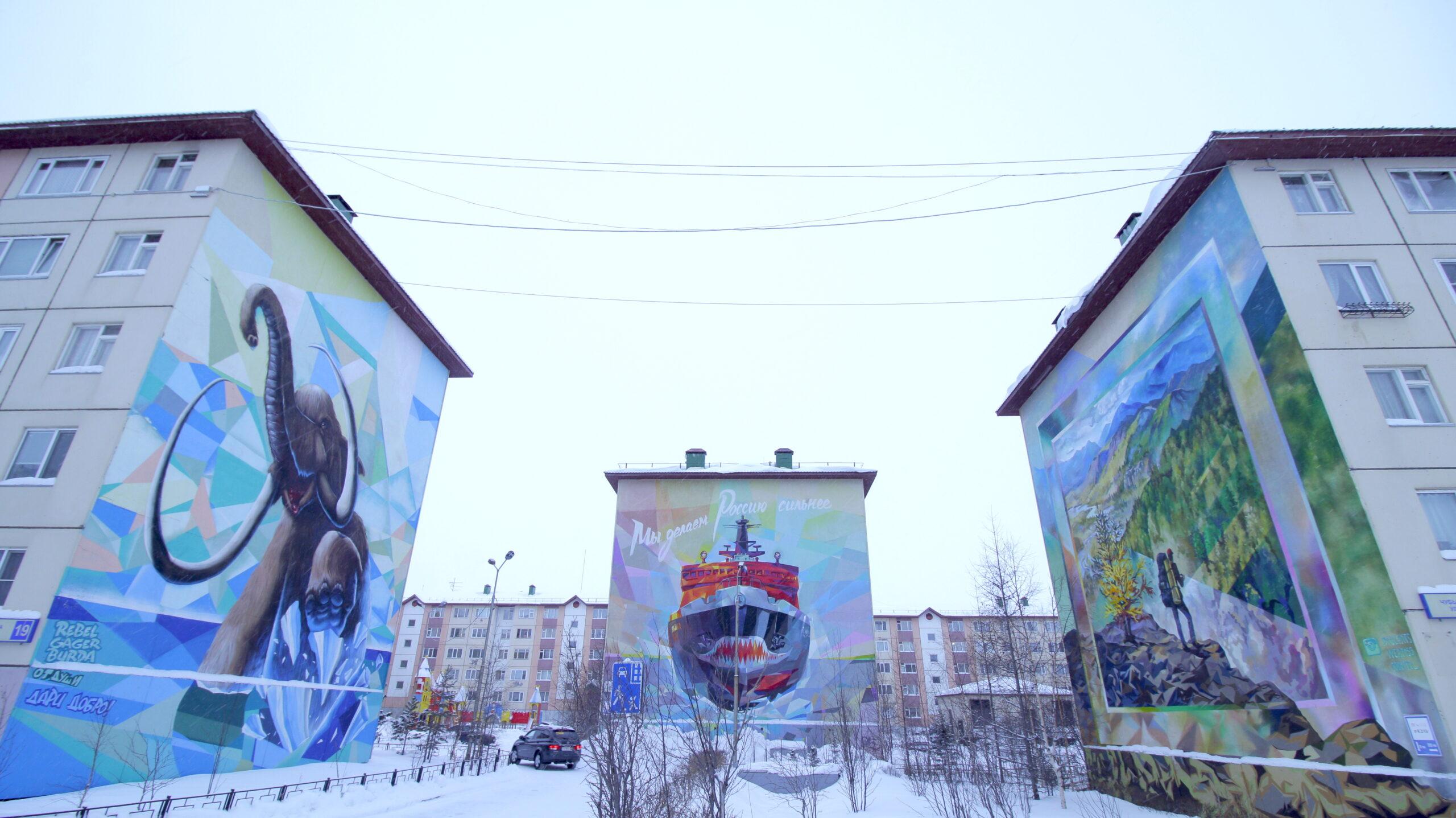 Наружная реклама в Салехарде, городах и на трассах области
