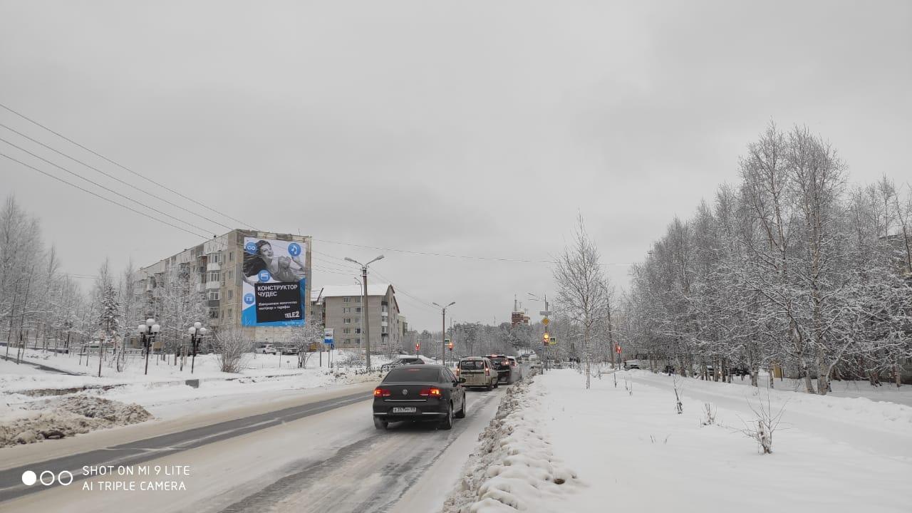 Ноябрьск, Холмогорская, 43 (сторона Б)