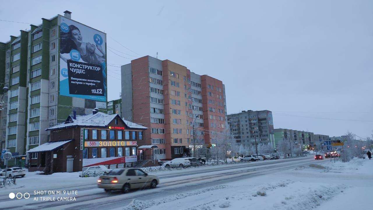 Ноябрьск, Советская, 88 (Сторона Б)